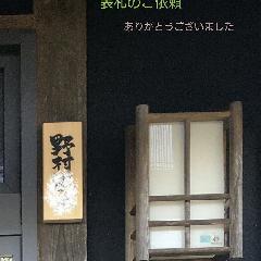 表札【東濃ひのき】