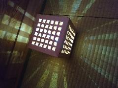 ふろあらんぷ 格子—koushi— <コードレス調光LED>