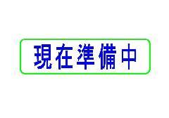 フラワー特S号 (家族葬プラン)     実質会員価格  135万円