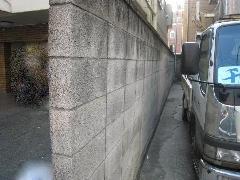 豊島区ビル境界ブロック・フェンス工事
