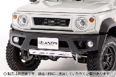 JAOS フロントスポーツカウル ジムニー JB74系