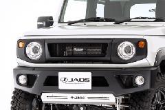 JAOS フロントグリル ジムニー JB64系