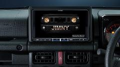 アルパイン X9NX-JI ジムニー/ジムニーシエラ専用 9型カーナビ ビッグX