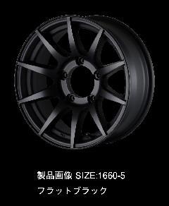 ゼロワン ハイパーXJ 16インチ