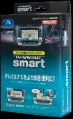 データシステム テレビ&ナビキット スマートタイプ