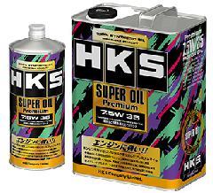 HKS SUPER OIL Premium 7.5w35 1L