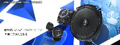 カロッツェリア TS-F1640S 16cmセパレート2ウェイスピーカー
