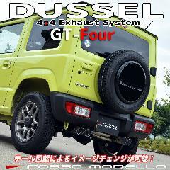DUSSEL GT-Four 4本出しチタンテールマフラー