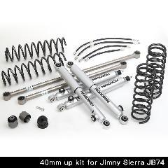 APIO 7440Tiサスペンションキット(JB74 / 40mmアップ)