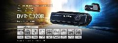 アルパインカーナビ(2020年モデル以降)専用 2カメラ ドライブレコーダー DVR-C320R