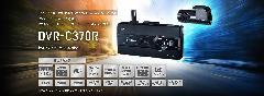 アルパインカーナビ(2020年モデル以降)専用 2カメラ ドライブレコーダー DVR-C370R