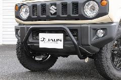 JAOS フロントブッシュバー ジムニー JB64系