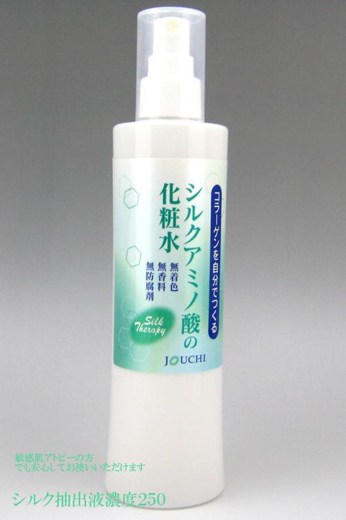 沼田のシルク化粧水300mL