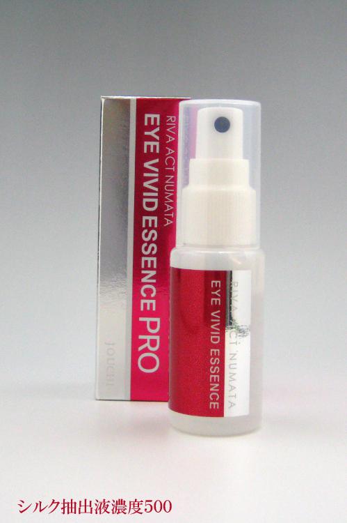 まつげ美容液・目元の美容液/アイヴィヴィッドエッセンスPRO30mL(濃度500タイプ)