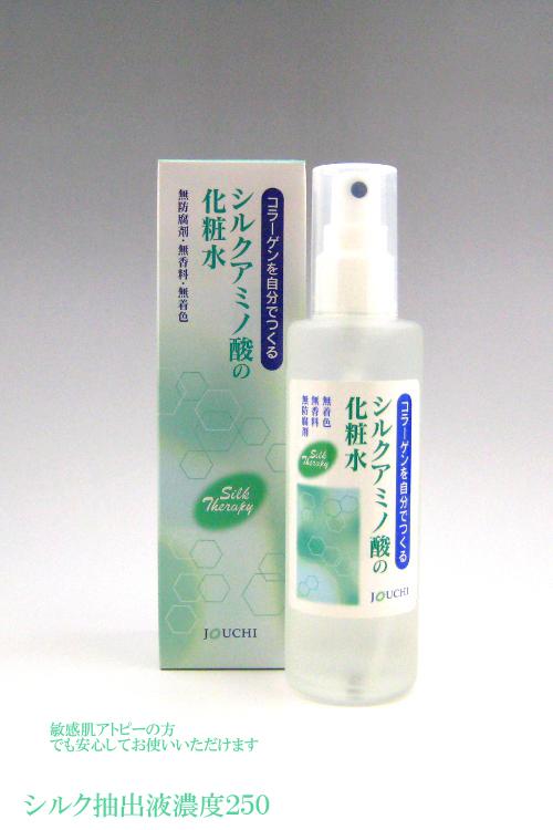沼田のシルク化粧水100mL(濃度250タイプ)