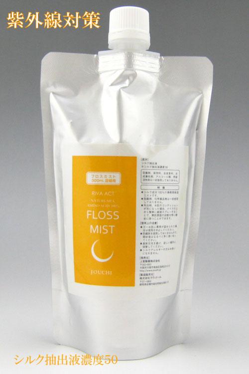 シルク化粧水/フロスミスト300mL(携帯用保湿ミスト詰替用)