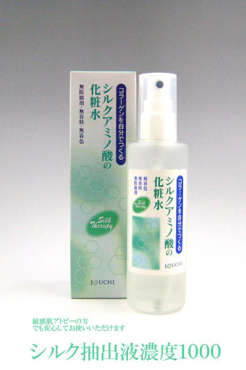 沼田のシルク化粧水100mL(濃度1000タイプ)