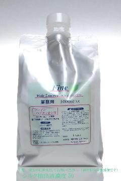 シルク・ヘアエッセンス(Fine)1000mL詰替用