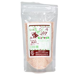 Cooking塩JOY 詰替え用 250g
