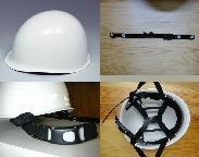 工事用ヘルメットMN−1