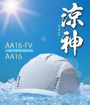 AA−16−FV