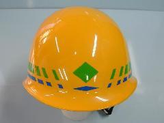 ヘルメットの加工例です
