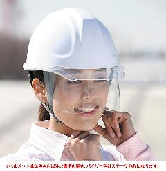 工事用ヘルメット SYA-CS型