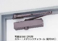MIWA M612  ドアクローザー