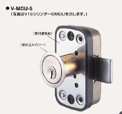 GOAL  MDU-5
