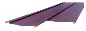 エバールーフ1型  横葺シリーズ