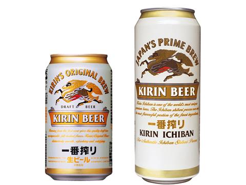 キリン一番搾り 350ml×24缶