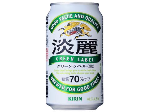 キリン淡麗グリーンラベル 350ml×24缶
