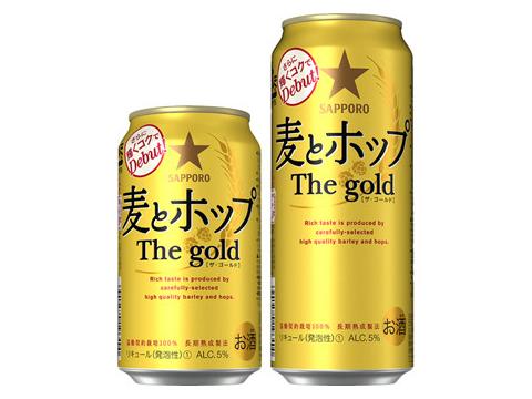 サッポロ 麦とホップ The gold 350ml×24缶