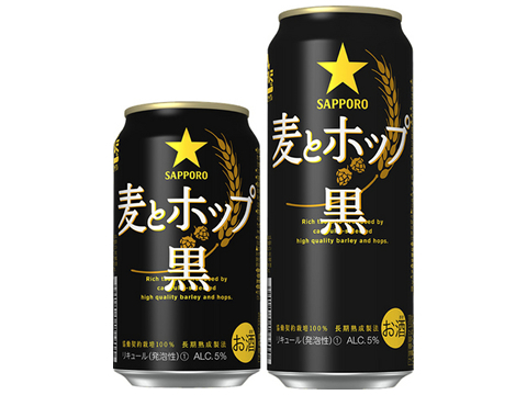 サッポロ 麦とホップ<黒> 350ml×24缶