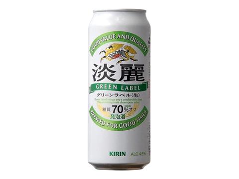 キリン 淡麗グリーンラベル 500ml 缶×24缶