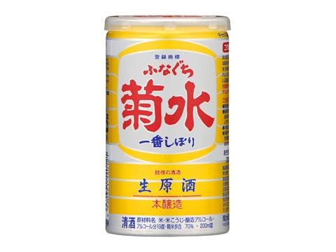 菊水ふなぐち一番しぼり 200ml×30缶