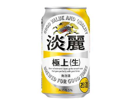 キリン淡麗 極上〈生〉 350ml×24缶