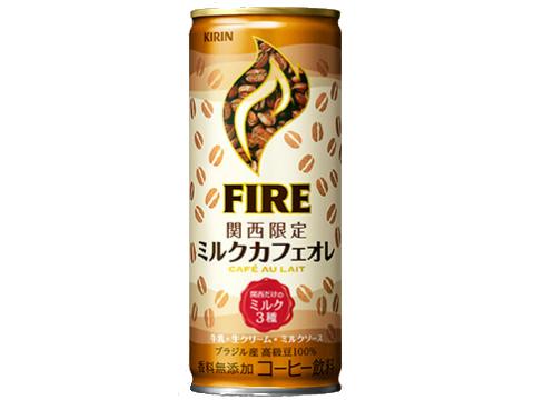 キリンファイア 関西限定ミルクカフェオレ 245g×30缶