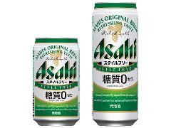 アサヒスタイルフリー 350ml×24缶