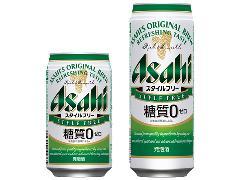 アサヒスタイルフリー 500ml×24缶