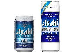 アサヒ 本生アクアブルー 500ml×24缶