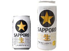 サッポロ生ビール黒ラベル 500ml×24缶