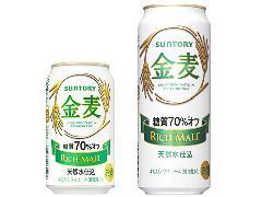 サントリー 金麦 <糖質70%オフ> 350ml×24缶