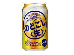 のどごし<生> 350ml×24缶