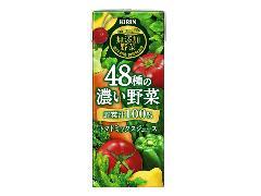 キリン無添加野菜 48種の濃い野菜100% 200ml×24本