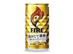 �L���� FIRE �҂����Ĕ���  185gx30��