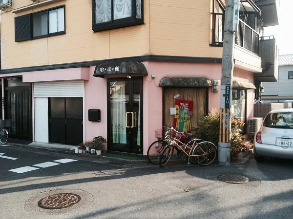 東大阪市:旧 地球館:モルタル造形施工前