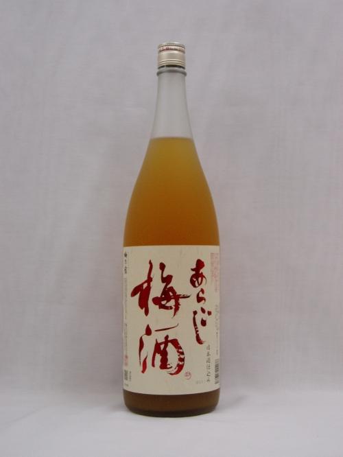 【梅酒】あらごし梅酒  1.8L