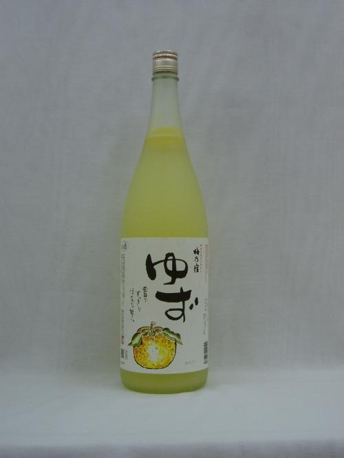 【果実酒】ゆず酒 1.8L