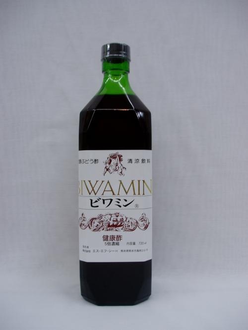 【健康酢】ビワミン 720ml
